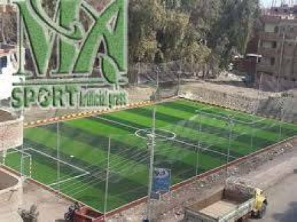 M.A SpoRt for industrial and grass landscaping\""