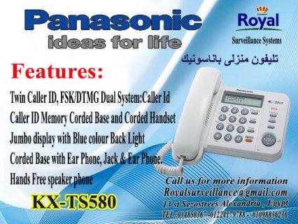 تليفون Panasonic موديل  KX-TS580
