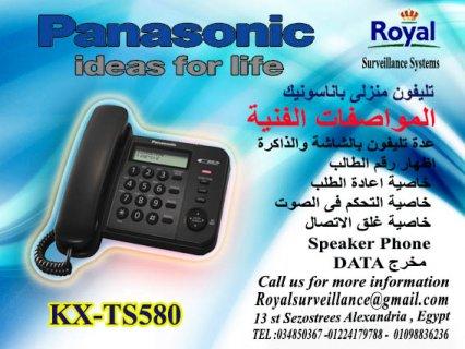 عدة تليفون Panasonic موديل  KX-TS580