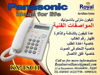 تليفون Panasonic موديل  KX-TSC11