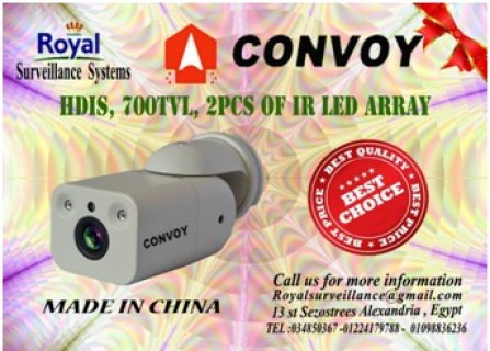 كاميرات مراقبةخارجية 700 TVL  ماركة CONVOYVandal-proof