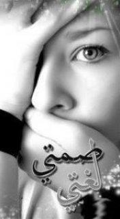 ابحث عن شاب مصري متواضع يحب الحلال ولا يقرب المحرمات