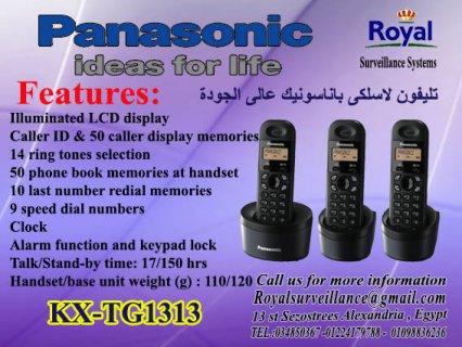 تليفون Panasonic موديل  KX-TG1313