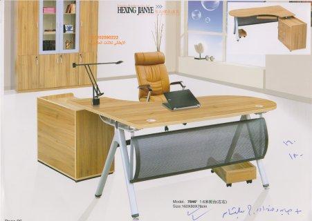 اثاث - مكتبى- للبيع - صيانه- كراسى - مكاتب - تنجيد - مستعمل