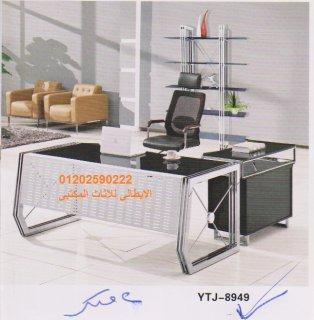 الايطالى لصيانه وبيع الاثاث المكتبى الجديد والمستعمل وباقل سعر
