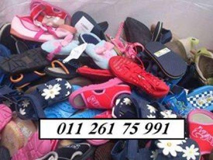 ستوك احذية اطفال الماني من رويال 01126175991