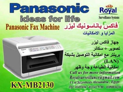 فاكس باناسونيك  موديل  KX- MB2130