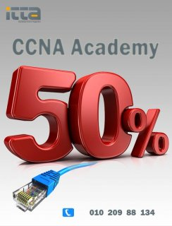عرض مايتعوضش  كورس CCNA ROUTING & SWITCHING Academy