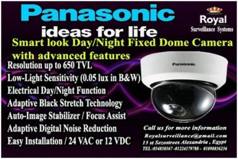 كاميرات مراقبة  Panasonic بالاسكندرية