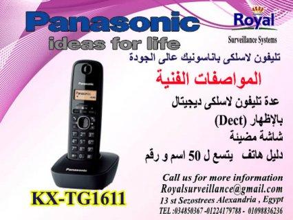 تليفون Panasonic موديل  KX-TG1611