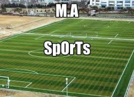 عروض النجيل الصناعى التركى فى مصر m.a sport