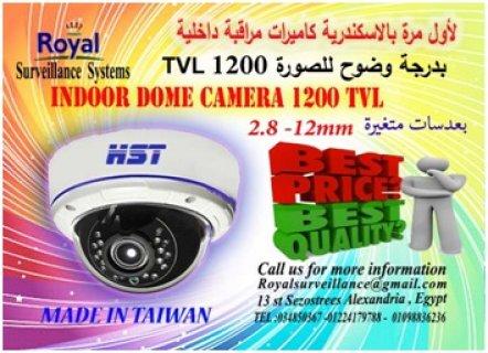 أحدث كاميرات مراقبة 1200TVLFocal - Vari صناعة تايوانية