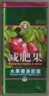 كبسولات سوبر سليم الصيني الاصلي
