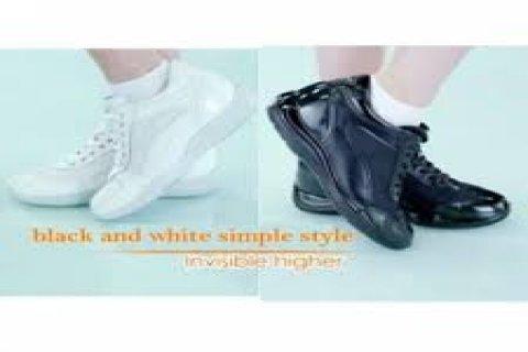 حذاء جاو مودا لزيادة الطول GAO MODA
