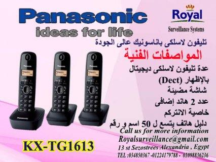 تليفون Panasonic موديل  KX-TG1613