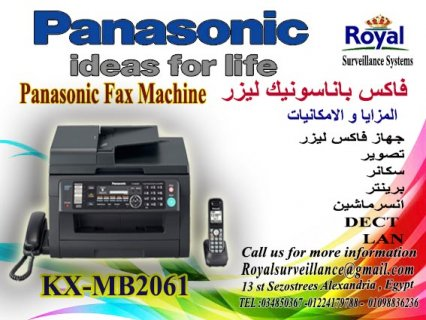 فاكس Panasonic  موديل  KX- MB2061