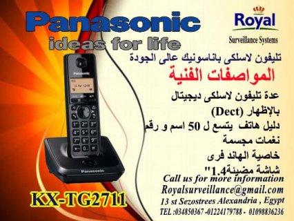 تليفون Panasonic موديل  KX-TG2711