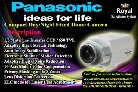 أقوى كاميرات مراقبة  Panasonic بالاسكندرية