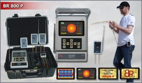 احدث جهاز كشف الكنوز والاثار BR800P