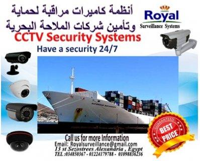 أنظمة كاميرات مراقبة خاصة لتأمين و حماية شركات الملاحة