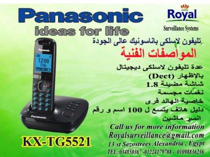 تليفون Panasonic موديل  KX-TG5521