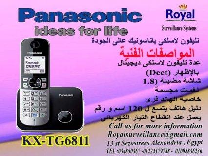 تليفون Panasonic موديل  KX-TG6811