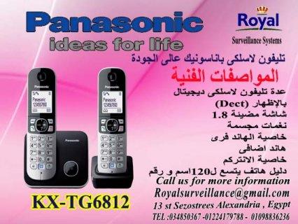 تليفون Panasonic موديل  KX-TG6812