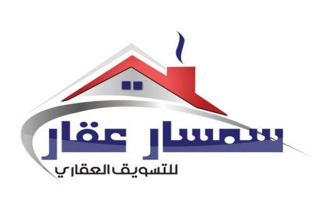 مطلوب محل للإيجار ... بسوهاج