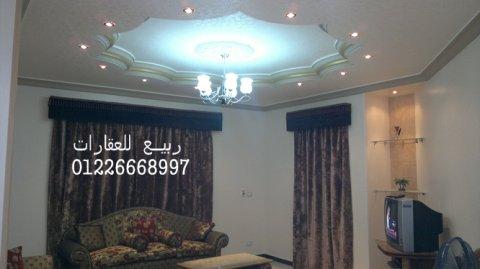 شقق مفروشة للإيجار بالإسماعيلية مكتب ربيع للعقارات 01226668997