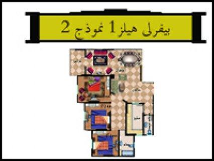 فرصة شقة بالاسكندرية – المندرة  مساحة 150 م2