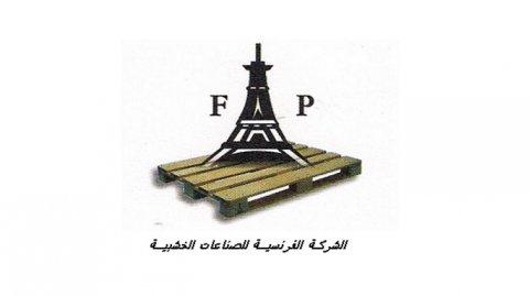الشركة الفرنسية للصناعات الخشبية- لانتاج بالتات .والصناديق خشب