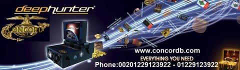 للبيع اجهزة كشف المعادن والفراغات www.concordb.com 0020122912392