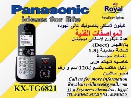 تليفون Panasonic موديل  KX-TG6821