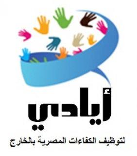 مطلوب مدخل بيانات للسعودية