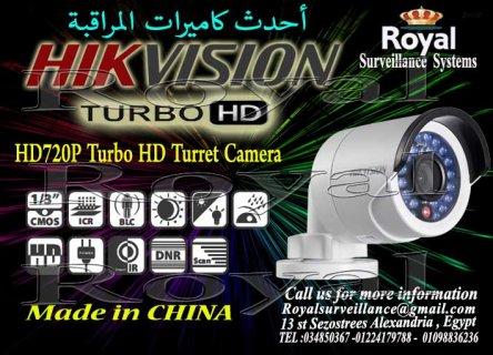 أحدث كاميرات مراقبة خارجية  TURBO HD بعدسات 2.8mm