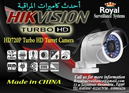 أحدث كاميرات مراقبة خارجية  TURBO HD بعدسات 6mm