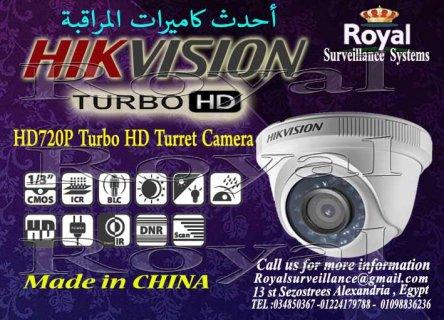 أحدث كاميرات مراقبة داخلية  TURBO HD بعدسات 2.8mm