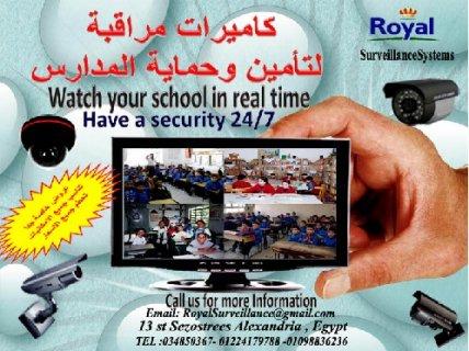 أنظمة كاميرات مراقبة خاصة للمدارس