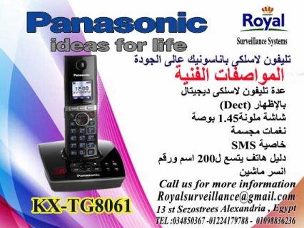 تليفون Panasonic موديل  KX-TG8061