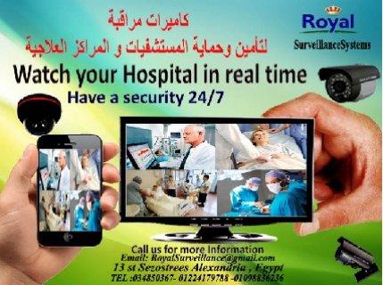 أنظمة كاميرات مراقبة خاصة لتأمين و حماية المستشفيات