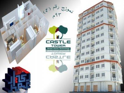 شقة 93 م بموقع متميز على شارع مصطفى كامل الرئيسى