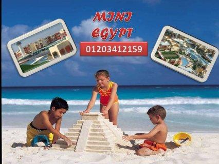 شالية للبيع 95 م بمنتجع  mini Egypt العين السخنة بمقدم 15 %