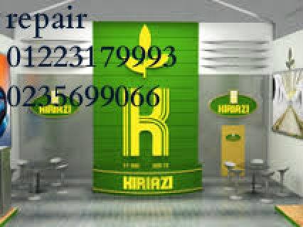الحل الامثل كريازى ( 01112124913 ) اصلاح اعطال كريازى العبور