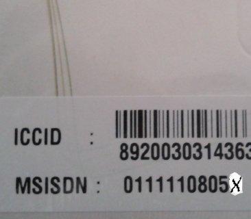 0111110805x - 011111080x6 متميزة جدااااا للبيع