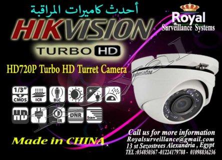 أحدث كاميرات مراقبة داخلية  TURBO HD HIKVISION بعدسات 2.8mm