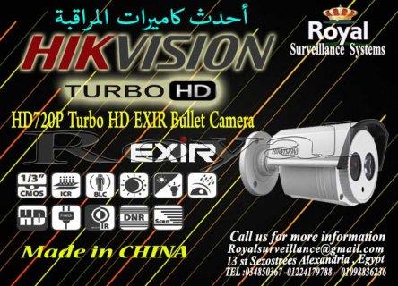 أحدث كاميرات مراقبة خارجية  TURBO HD بعدسات 8mm