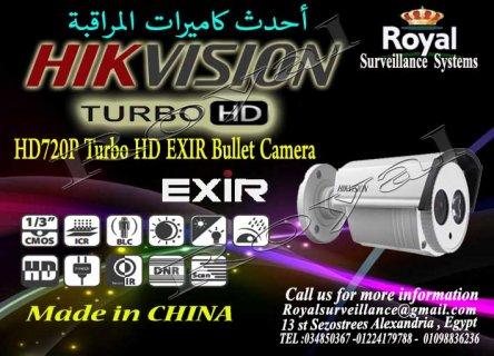 أحدث كاميرات مراقبة خارجية  TURBO HD بعدسات 12mm