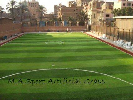 ارخص سعر للنجيل الصناعى فى مصر مع M.A.Sport*-*-*-