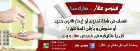 للبيع شقة 130م مرخصة وعدادات كاملة على عبد الناصر الرئيسى//