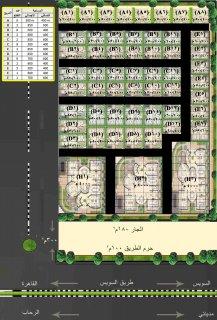 قطع اراضي استثماري للبيع بالقاهرة الجديده 600ج بدلا من 4000ج